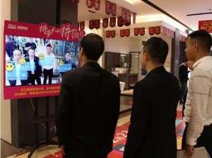 金牌卫浴携手腾讯智慧新零售打造的首个智慧门店落户江门偃师