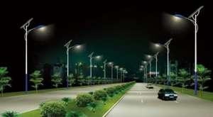 忠县黄金镇112盏太阳能灯亮道路项城